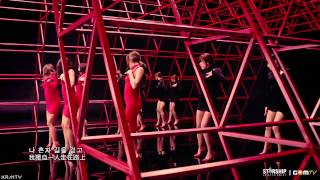 [韓中字HD]Sistar - Alone MV
