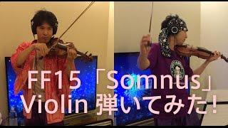 FINAL FANTASY XV  - Somnus (Violin Cover)