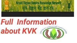 KVK full information