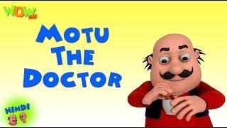 Motu The Doctor   Motu Patlu In Hindi WITH ENGLISH, SPANISH & FRENCH SUBTITLES