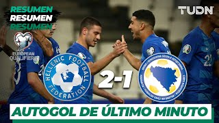 Resumen y Goles | Grecia 2 - 1 Bosnia y Herzegovina | UEFA European Qualifiers | TUDN
