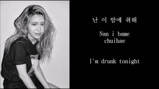 SURAN - 오늘 취하면 [If I Get Drunk Today](Feat. 창모)(Prod. SUGA)' [Eng/Rom/Han lyrics]