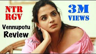 NTR   RGV   Vennupotu Review   Hum Dhenge Review   7 Arts   By SRikanth Reddy