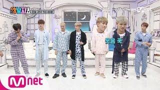 New Yang Nam Show [3화 선공개] 비투비 음치 변신 대잔치!! 170309 EP.3