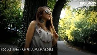 NICOLAE GUTA - IUBIRE LA PRIMA VEDERE