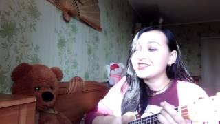 "Ленинград - "" Сиськи "" ( укулелекавер) Yana Fross"