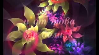 преводедна От Най   Тъжните Гръцки Песни Sotis Volanis   Кlino ta matia mou    затварям очите си