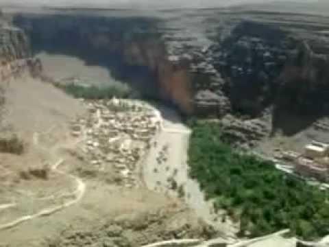 Amtdi South of Morocco