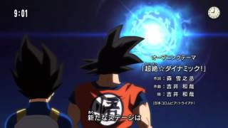 "Dragon Ball Super opening  - Silhouette "" Naruto Shippuden OP16 """