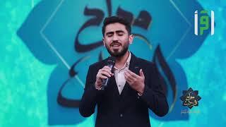 محمد يحيى عزيز / العراق - مداح الرسول