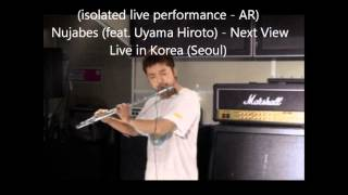 Nujabes live (feat. Uyama Hiroto) - Next view / rare / (HD) (isolated live-performance, Seoul)