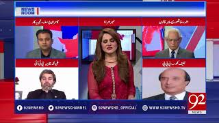 News Room |Retract remarks on Senate chairman or face long march, Bizenjo tells PM  - 30 March 2018