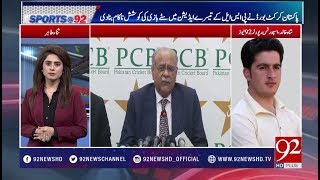 Sports At 92 - 06 March 2018 - 92NewsHDUK