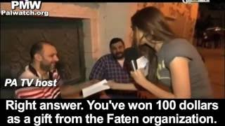 "PA TV awards $100 for answer denying Israel's existence: The Galilee is located in ""Palestine"""