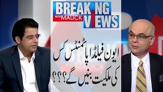 Breaking Views With Malick| BAP candidate among 128 killed in Mastung blast |14 July 2018 | 92NewsHD