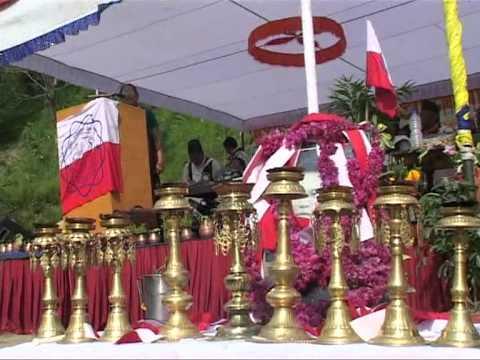 Pun Samaj Nepal – Part 07