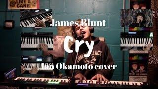 James Blunt - Cry - Ian Okamoto cover