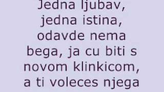 Mali Ikac Vanki Ivana - Amnezija (text)