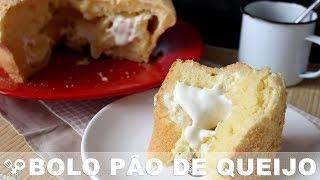 Bolo pão de queijo recheado com catupiry