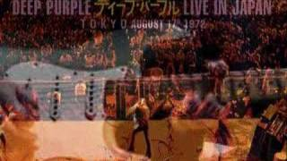Deep Purple Smoke On The Water Live (Made In Japan) - Guitar Solo Cover