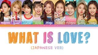 TWICE (トゥワイス) - What is Love? (Japanese ver.) [Color Coded Lyrics/Kan/Rom/Eng]