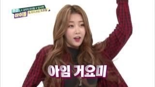 주간아이돌 - (Weekly Idol EP.234) Dalshabet 'Cute Dance VS Sexy Dance'