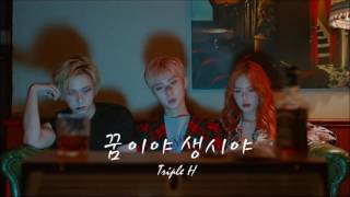 "[3D AUDIO] Triple H ""Dream or Reality"" (꿈이야 생시야)"