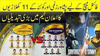 Big Final | Peshawar Zalmi Vs Quetta Gladiators | Confirm Playing 11 |  Peshawar vs quetta Psl 4