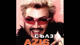 Азис - Следи (2001)