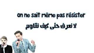 Mika - Boum Boum Boum (مترجمة للعربية)