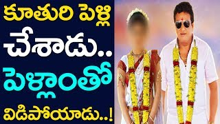 Comedian Pruthviraj Divorce Story | 30 Years Industry | Wife Filed A Case In Court | Couple | Taja30