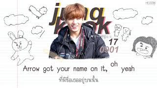 [THAISUB] Jungkook (방탄소년단) - 2U (Cover)