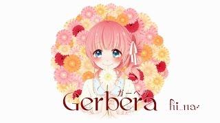 - ひなチャンネル!- 【C89】Gerbera / 柊南(ひいな)【クロスフェード】