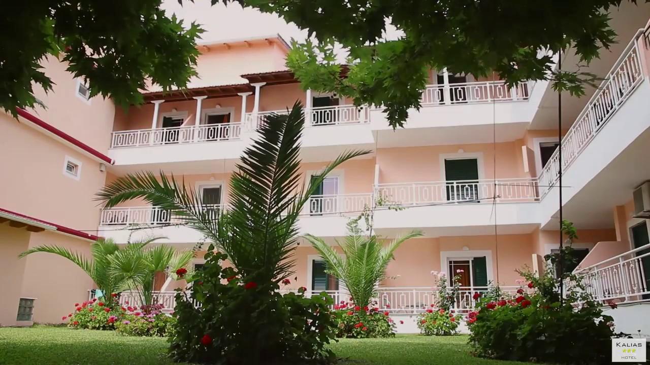 Hotel Kalias Lefkada Grecia (3 / 16)