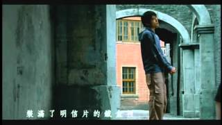 周杰倫 Jay Chou【上海 一九四三 Shanghai 1943】Official MV