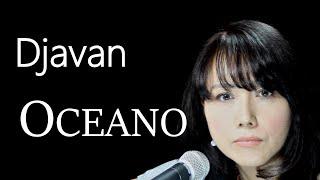 Oceano-Djavan(cover)Hiroko Takashima