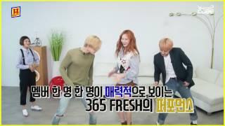 Triple H - 365 FRESH random dance cut (HyunA, Hui, Edawn)