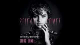 席琳娜(Selena Gomez)-愛將會記得 (Love Will Remember)[中文上字]