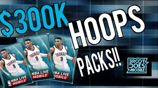 300K  Hoops Pack Opening! | NBA Live Mobile
