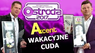 Akcent - Wakacyjne Cuda - official audio NOWOŚĆ 2017
