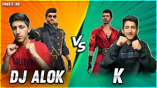 Dj Alok Vs K | Bhai Vs Bhai 😂 Best Clash Squad Battle Pc vs Mobile Who Will Win? - Garena Free Fire