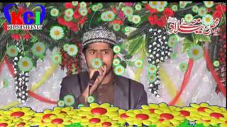 Moula Mera Ve Ghar - umair zubair - 2017 Manqbat width=