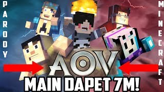 Parody Minecraft 4 Brother Main AOV Dapat 7M ! | Animasi Minecraft Story Mode