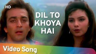 Sanjay dutt mp3
