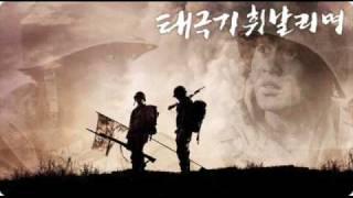 태극기 휘날리며  The Brotherhood of War
