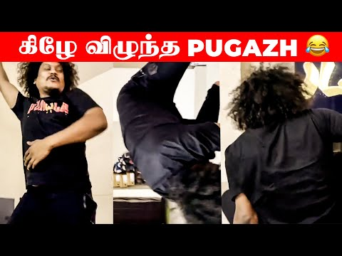 🔴VIDEO: Sakthiman-ஆக மாறிய Pugazh| Lockdown Alaparaigal | Vijay TV | Cook with Comali | Tamil News