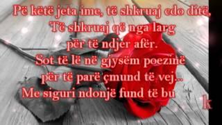 Los Rebujitos   Un bonito final Albania Lyrics