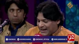 Qawali: Sab Se Aala o Baala   Rehmat e Ramazan 12-06-2017 - 92NewsHDPlus
