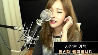 김가희 - 사랑의 배터리(홍진영)