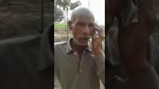 phone par gandi language